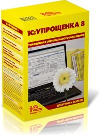 1CUprostchenka8